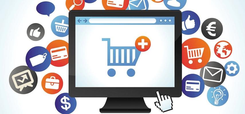 Inbound Commerce Nacao Digital