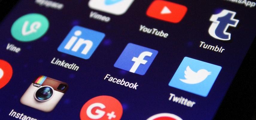 Redes Sociais Para Inbound Commerce Melhores Praticas